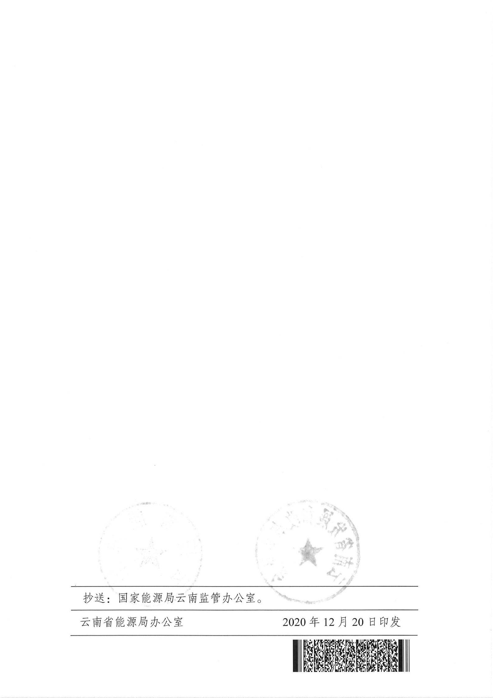 rBcCIV_ho0qAA5TXAASBhs3Agic777.png