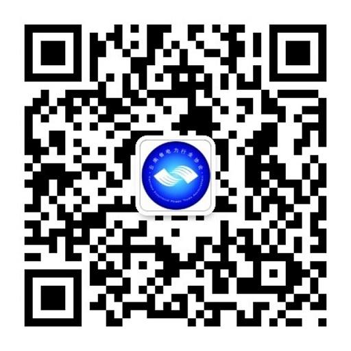 行协微信公众号二维码.jpg